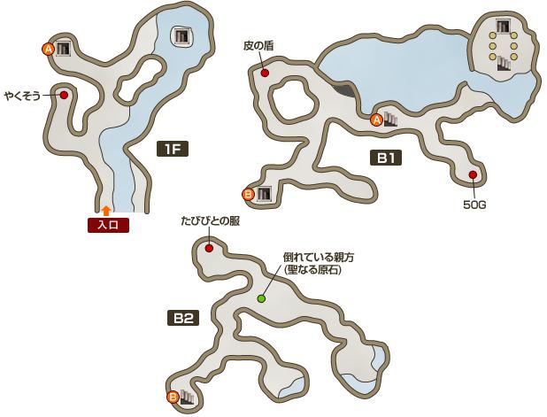 サンタローズの洞窟(少年時代)マップ