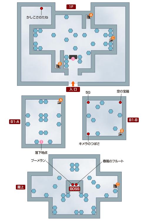氷の館 マップ