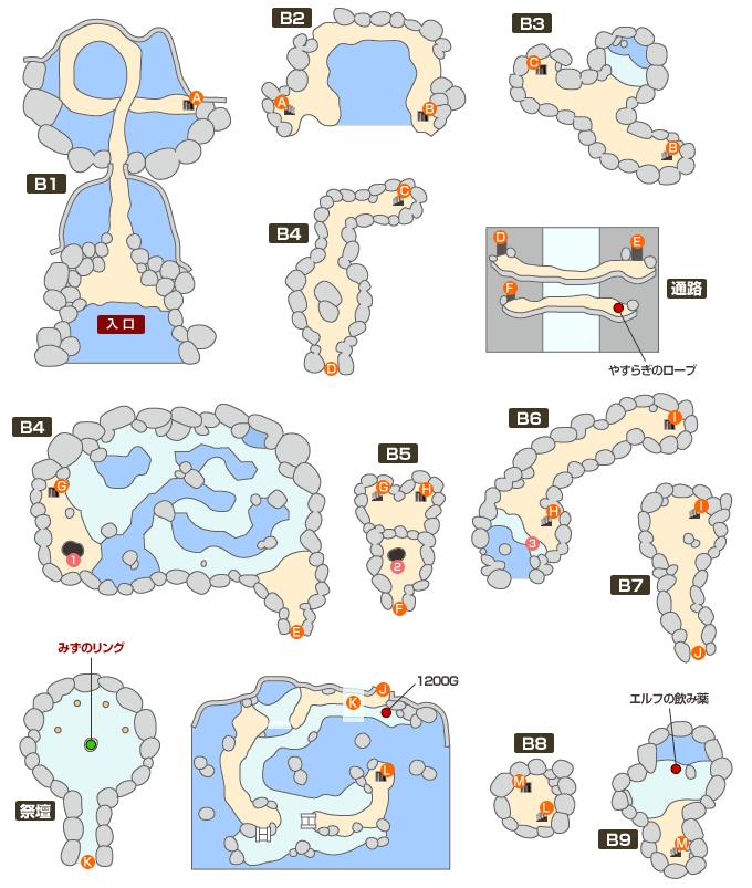滝の洞窟 マップ