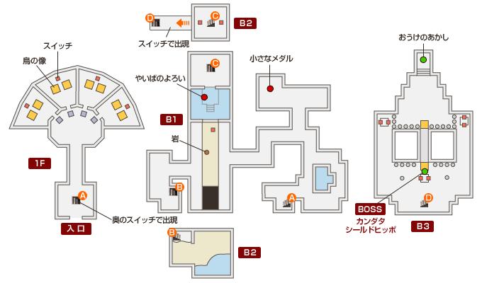 試練の洞窟 マップ