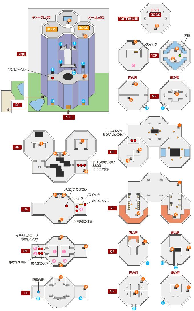デモンズタワー マップ