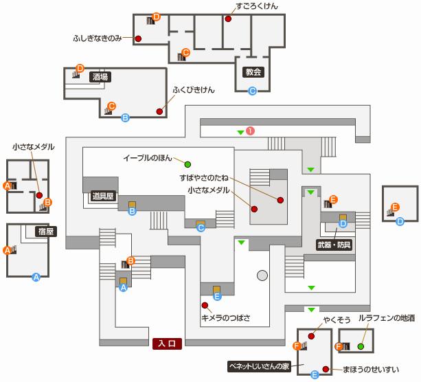ルラフェン マップ