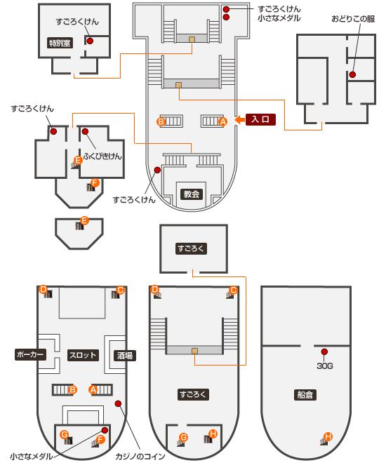 カジノ船 マップ