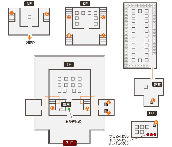 名産博物館 マップ