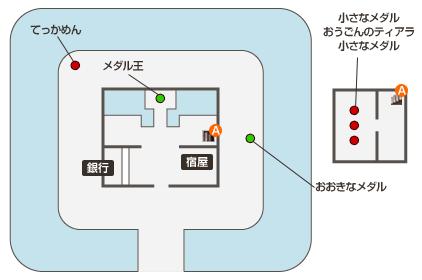 メダル王の城 マップ