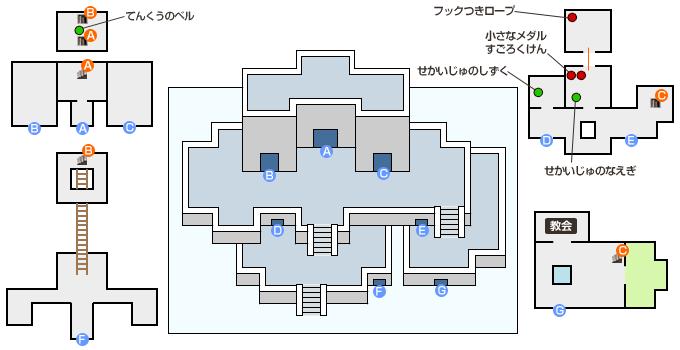 天空城 マップ